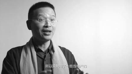 中国建筑新浪潮:一个建筑师在乡下给老妈造了这样一座宅子