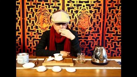 茶香记——陈钢说茶之政和白茶白牡丹