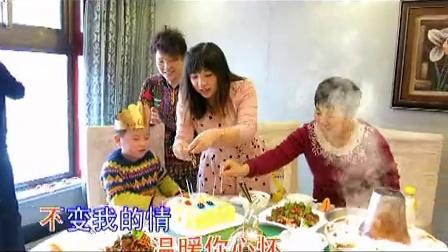 50--《吉吉5周岁生日庆典》第一集《吃生日蛋糕》2015年1月15日(农历腊月25日)