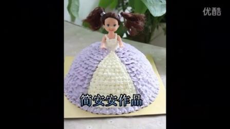 创意艺术蛋糕 简安安作品 芭比娃娃蛋糕 可儿娃娃蛋糕