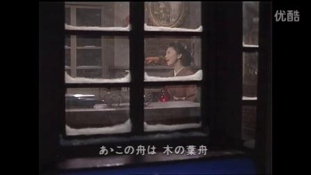 石川さゆり 饥饿海峡1999