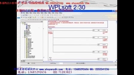 PLC视频教程 信捷PLC高清视频教程 零基础开始学习到学会编程 书研自动化培训中心