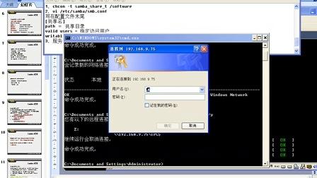 服务器配置(二)