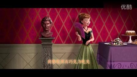【720P】李潇潇 胡维纳 - 好久没在生命里(冰雪奇缘中文版插曲)