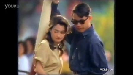 [經典廣告] 1991年 - 維他檸檬茶
