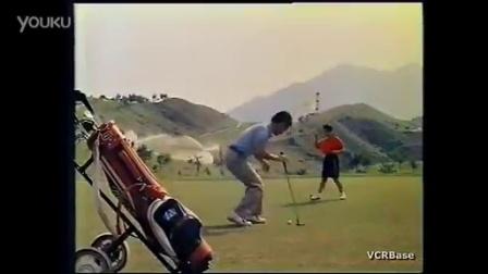 [經典廣告] 1990年 - Discovery Bay 愉景灣 (第四期)