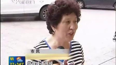 """""""东北大板""""雪糕 沪上销售火爆"""