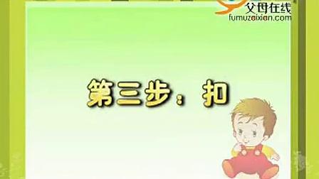 【长沙催乳师罗玉】专家示范开奶的正确手法