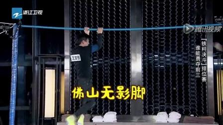 14.奔跑吧兄弟 2015-01-16期:东方Baby单挑晨赫母子落水郑恺救美 少林宝强完爆大黑牛