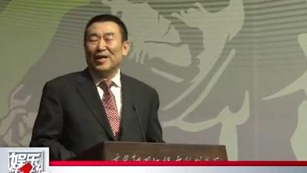 中国微电影产业联盟成立