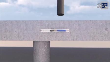 乔达- 用于连接幕墙元件的 JORDAHL® 锚固钢槽