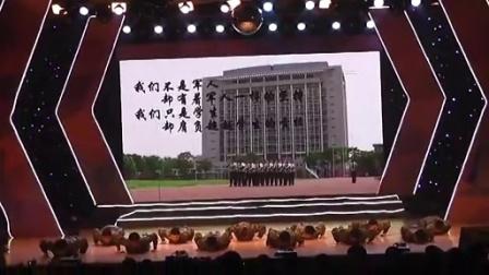 2015年汽车系元旦晚会(邢台职业技术学院)