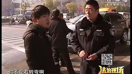 20150117(宏琪说交通)行车记录仪还原闯红灯人丑恶嘴脸