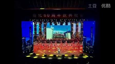 星光大道云飞浙江嘉化集团60周年献唱,企业歌曲,《父亲的草原母亲的河》