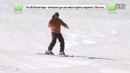 滑雪入门课堂2.2 - 一些基础性练习