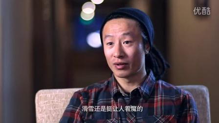 """王磊长白山野雪之旅——MINI五门掀背""""与我为伍"""""""