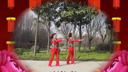 缘动健身舞 正月初一是新年