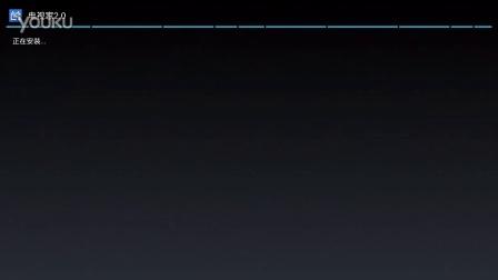 """如何在海美迪芒果嗨Q盒子上安装""""电视家2.0""""直播----基于多款安卓设备的直播软件"""