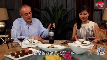 【和Jeremy一起乐享葡萄酒】第三季02