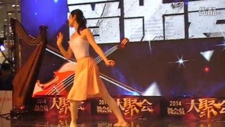 皇家安妮 高端芭蕾舞 现代舞 独舞 商业演出 庆典 开业 开盘 活动 年会 娱乐 晚会