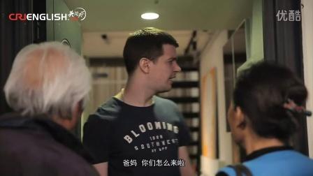 [双语]搞笑英文脱口秀C4第145集剪辑版,白领的xing福生活