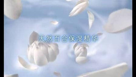 美类-上海家化 美加净护手霜