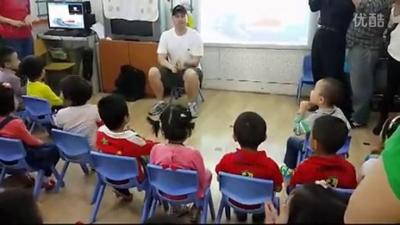 3 year old Kindergarten Parent Open Day class