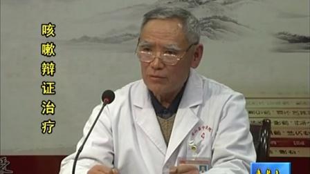 兰陵县中医医院健康之路第一期改0129