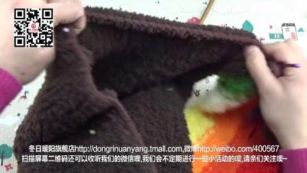 【娟娟编织】第138集彩虹熊马甲编织视频教程第四集也可以打成长袖的噢编织的全部视频