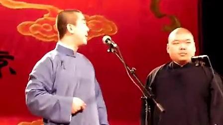 《对春联》杨鹤灵 郎鹤焱_6平米