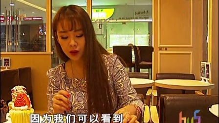克劳蒂杯子蛋糕镇江万达店 美食节目0511