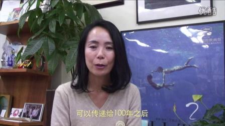 河濑直美导演问候中国影迷