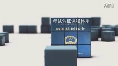 河北省航天信息职业培训学校