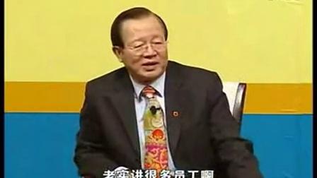 曾仕强2015--最新大陆演讲 _高清