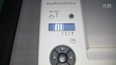 富士施乐CP215W不能进纸故障视频