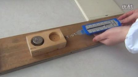 大连中考物理实验加试操作07:探究滑动摩擦力大小与压力的关系