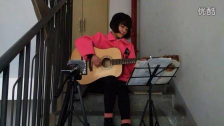 【琴侣】吉他弹唱《那些花儿》