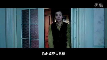 吐槽:电影《花咒》富裕家庭的不堪秘史 每日囧视21