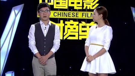 冯小刚转行当演员 盘点那些不务正业的导演