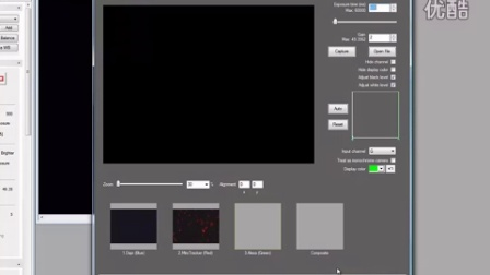 Multispectral Capture Wizard (Color)