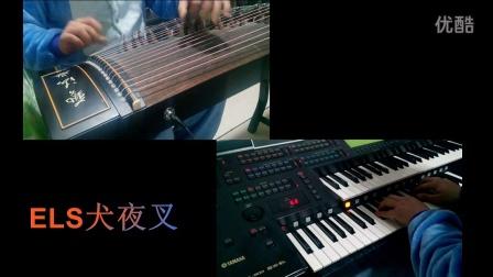 杨娜妮古筝教程《旋转的舞步》电子古筝外挂效果器,如此凶残的练习曲