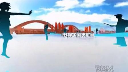 2010吉林新闻综合频道故事汇江城宣传片[夺目世纪]_tvtalk_1500Kb