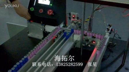 18650电池组合自动化生产线设备/自动测试分选单机-深圳市海拓尔机电设备有限公司