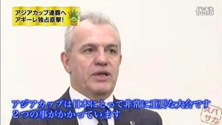 日本足球 J联赛 2015抱負