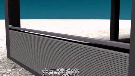 居住建筑框架填充墙