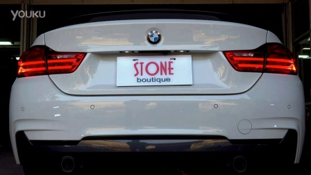 宝马 BMW F32 432 STONE巨石排气管