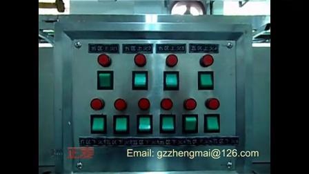 面包生产线-2 (隧道炉,食品厂烘烤炉,燃气烤箱 ,面包烤箱 正麦机械)