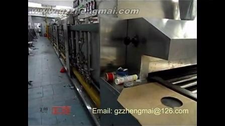 蒸蛋糕生产线Steamed Cake-1 (隧道炉,蛋糕房设备,烤箱 烘焙)-广州正麦机械设备有限公司