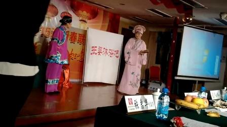 河南中汇集团2015年春节联谊会,水浒外传