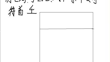 陈巃羽奇门遁甲培训教程7-2